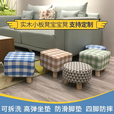 凳子实木小板凳经济型卧室客厅圆凳换鞋凳宝宝矮凳子尤大大家居