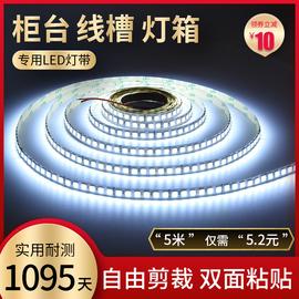 LED灯带条12v24伏货车用户外防水超高亮客厅吊顶展柜台灯箱软灯条