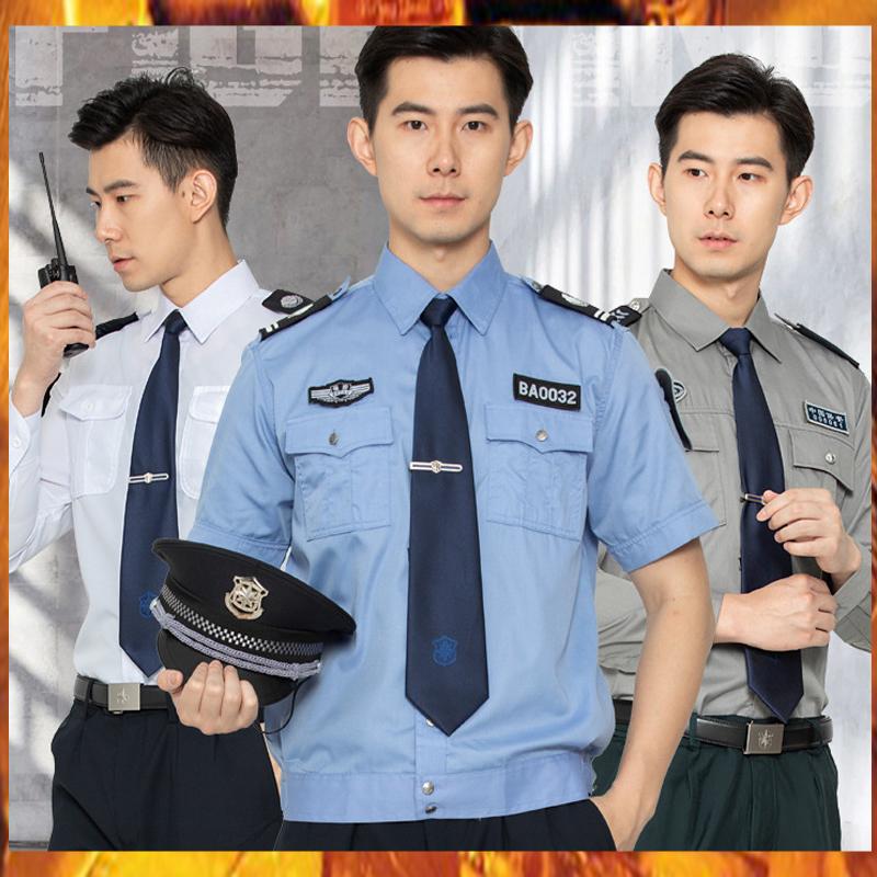 夏季保安服蓝工作制服保安短袖衬衣长袖衬衫物业酒店服装东莞深圳