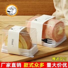 网红日式蛋糕卷梦龙瑞士虎皮卷包装盒透明小西点切块蛋糕点心盒子图片