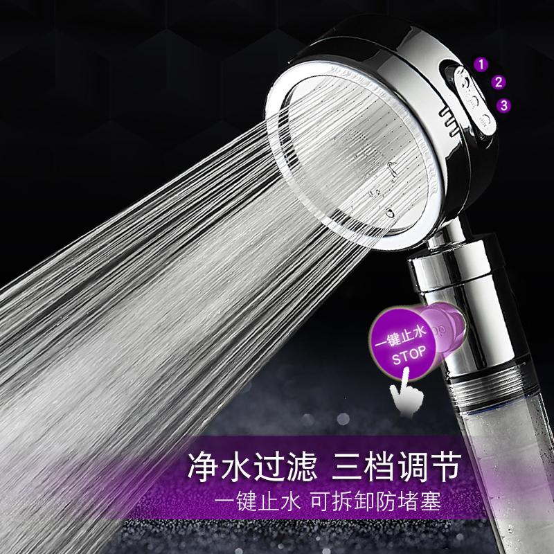 淋浴花灑噴頭手持增壓浴室熱水器淋雨噴頭沐浴洗澡過濾帶開關止水