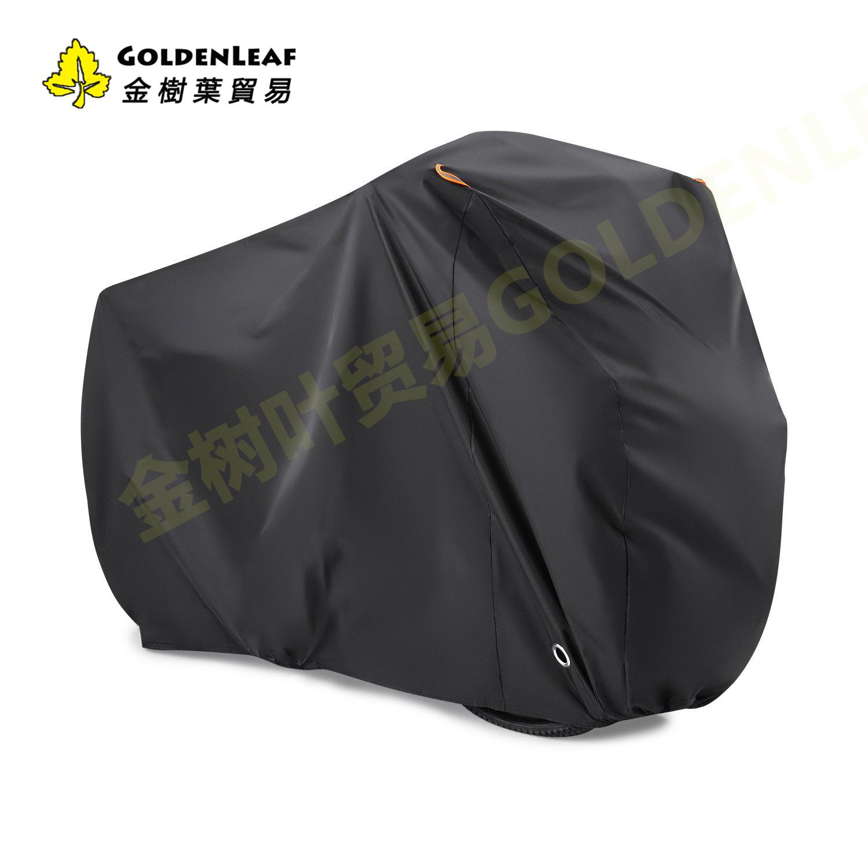 210T сгущаться мыть тафта велосипед крышка противо-дождевой солнцезащитный крем пыленепроницаемый снег затенение одиночная машина одежда горный велосипед крышка