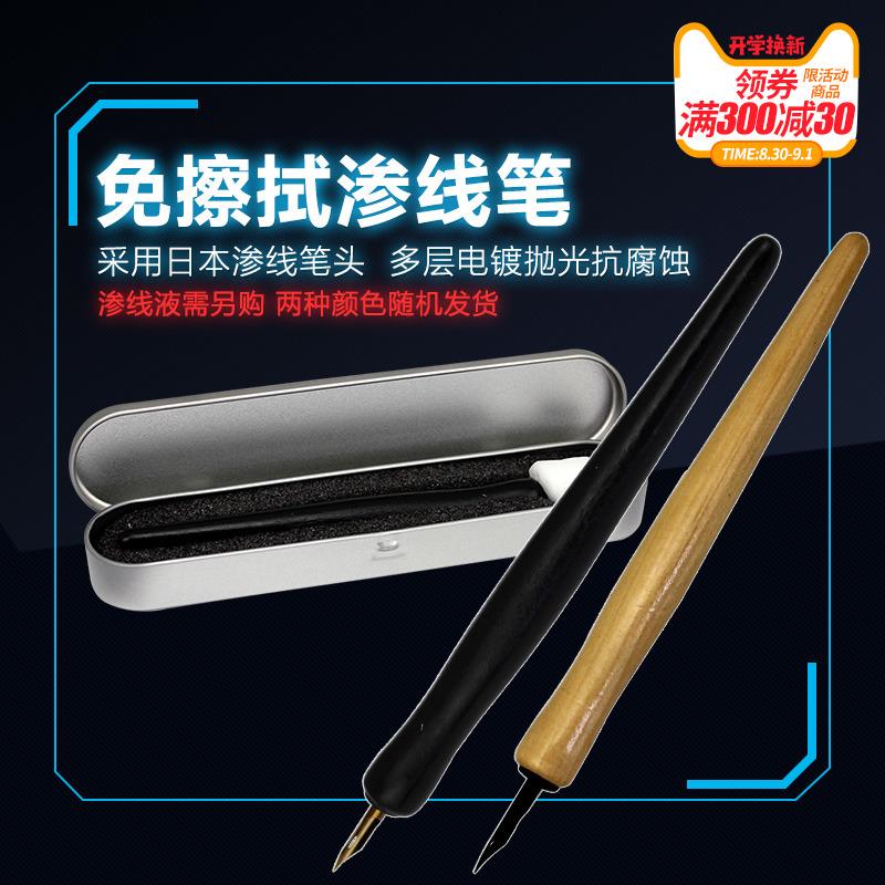 优速达高达军事模型工具专用上色笔免擦拭渗线笔旧化渍洗