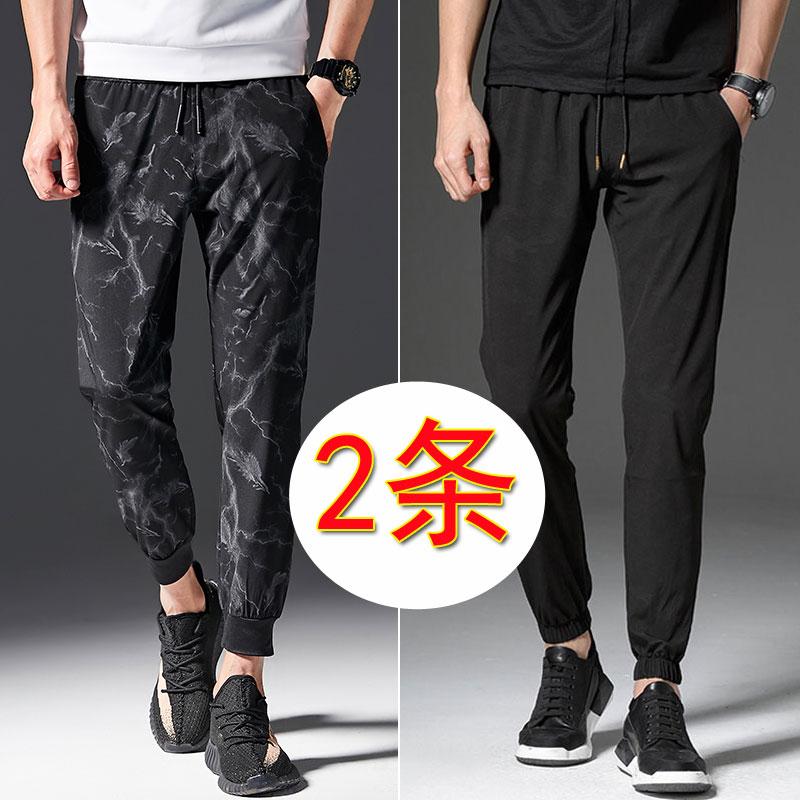 11月26日最新优惠男士夏季超薄款速干加肥冰丝休闲裤