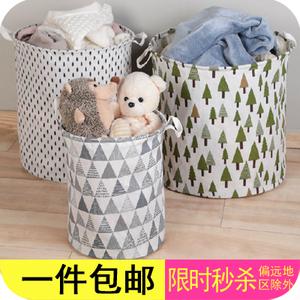 北欧布艺可折叠手提收口防尘脏衣篮玩具收纳桶宿舍脏衣服收纳筐篓