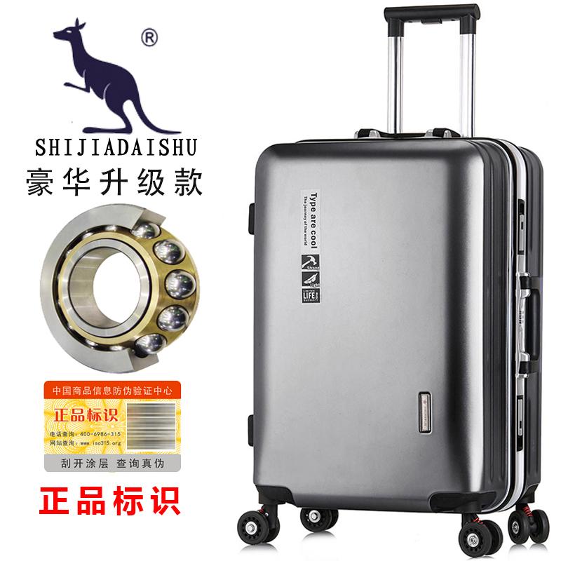 2018新款仕嘉袋鼠铝框万向轮拉杆箱密码箱旅行箱登机箱行李箱