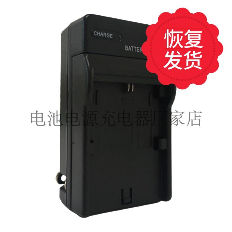适用于适用佳能5D4 5D2 5D3 70D 60D 6D 7D2单反相机LP-E6电池充