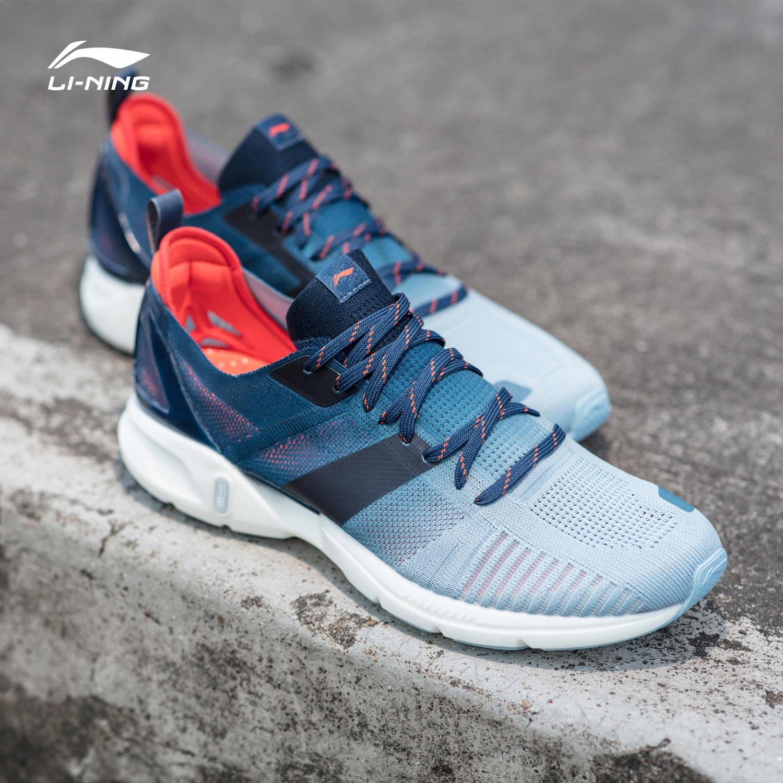 李宁超轻16代新款17跑步鞋男女鞋2020夏季15透气运动鞋子ARBP009