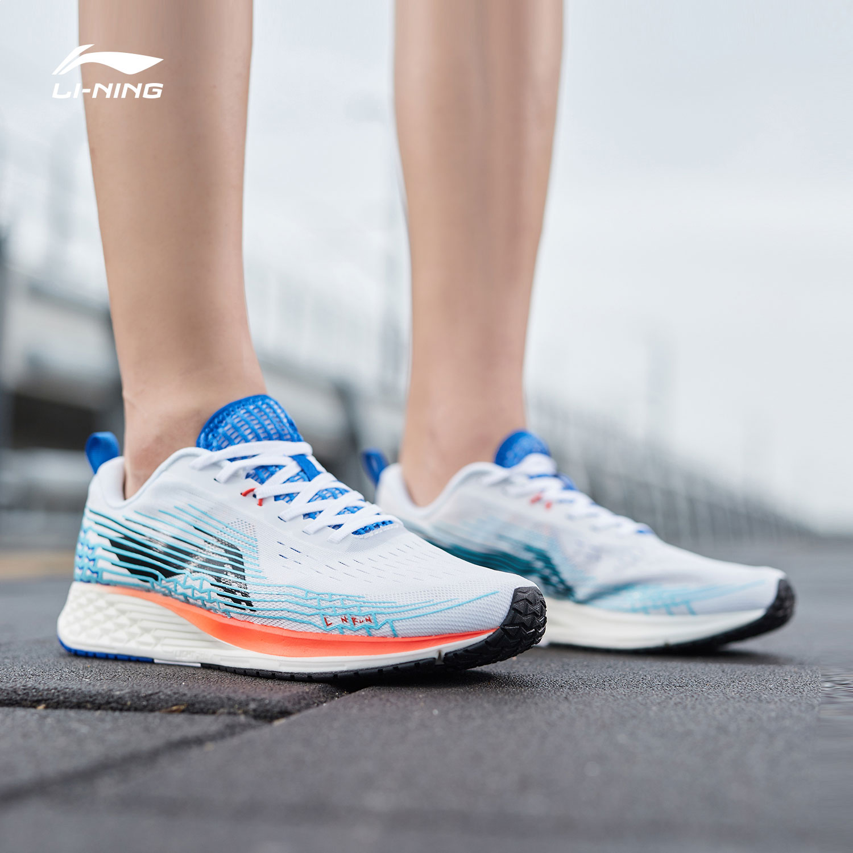 李宁跑步鞋男女新款超轻赤兔4四代5透气3减震跑鞋运动鞋子ARBP037图片