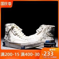 李宁休闲鞋帆布鞋男女2020新款迪士尼米奇联名高帮板鞋子AGCQ165