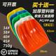 钢化塑料铲 加厚塑料锹 塑料锨 塑料锹铲 塑料大铲子粮食铲 雪铲