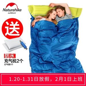 帐篷睡袋大人双人情侣户外被子防潮露营用品sleeping bag camping
