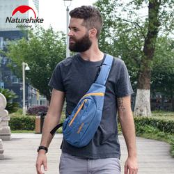 NH挪客行山小背包户外徒步运动用品装备运动包便携行山斜背囊轻便