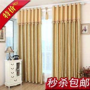 窗帘成品定制卧室客厅飘窗全遮光布欧式简约现代窗帘落地窗遮阳布