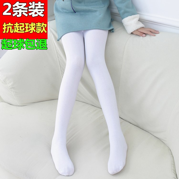 2条抗起球款女童舞蹈袜白色丝袜儿童连裤袜春秋夏季薄款练功打底