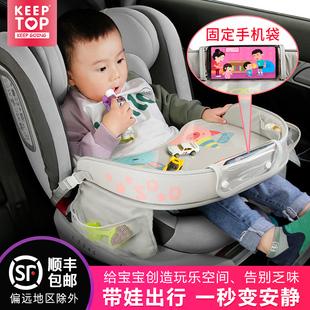 汽车婴儿安全座椅托盘儿童车载收纳小桌子防水餐盘多功能推车托板
