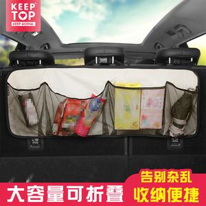 车载用品汽车后备箱收纳挂袋车载储物网袋网兜双层加厚通用款式