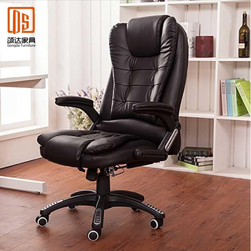 老板椅办公椅可躺办公椅真皮牛皮时尚办公椅转椅