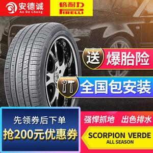 倍耐力防爆255 / 55r19 all q7轮胎