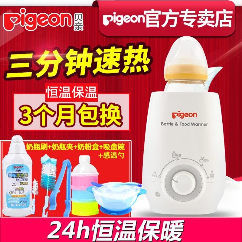 贝亲温奶器 恒温器热奶器婴儿多功能暖奶器奶瓶保温器辅食加热器
