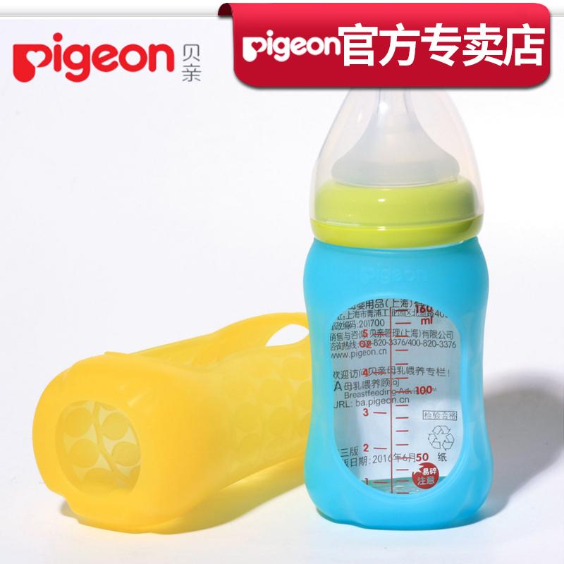 11月08日最新优惠贝亲宽口标准口径硅胶奶瓶套奶瓶套