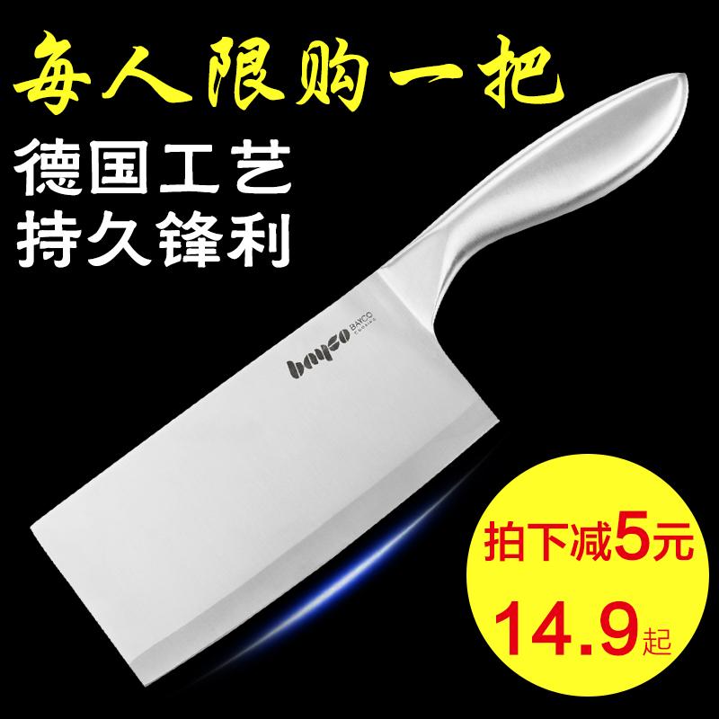 Шеф-повар кухонного кега для Кухонный нож кухонный нож комплект Кухонный нож из нержавеющей стали