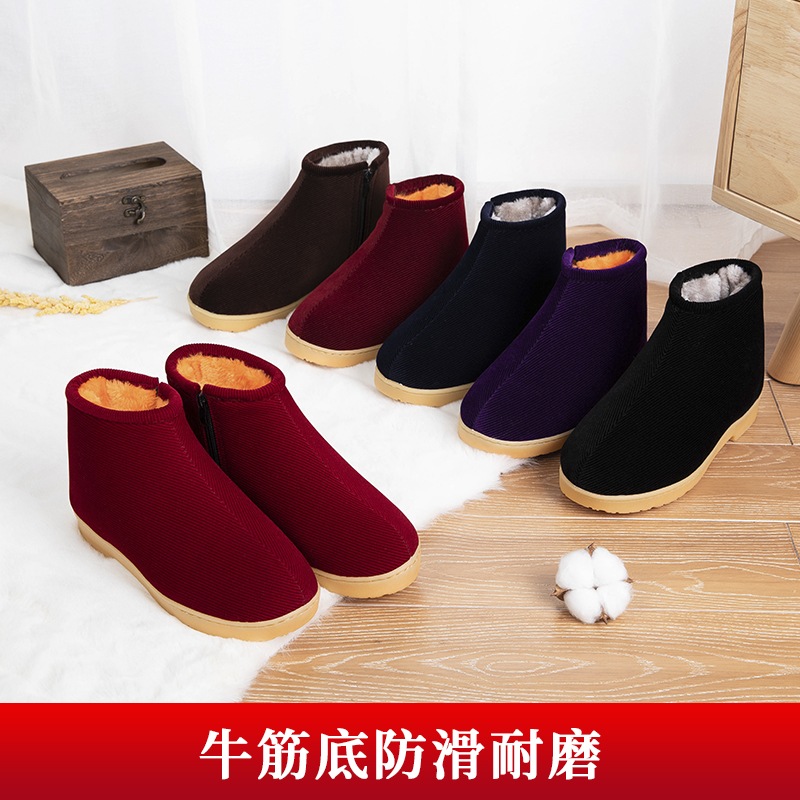 10月15日最新优惠冬季居家中老年牛筋底保暖棉拖鞋
