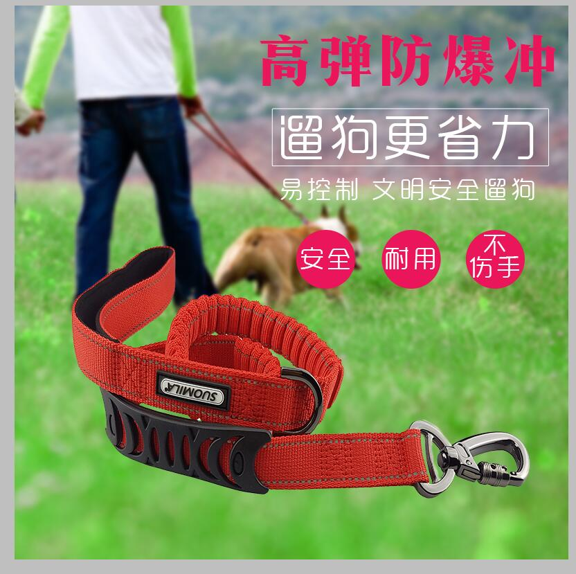 Shockproof, explosion-proof, impact elastic telescopic high-end multifunctional dog chain