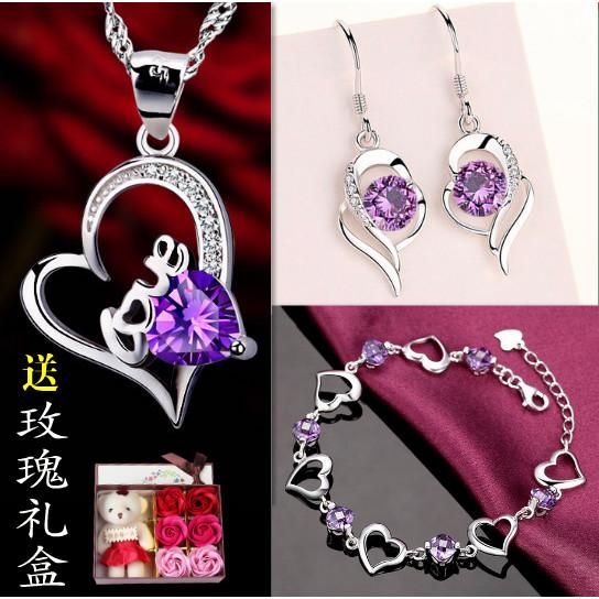券后148.00元925纯银项链女士心形长款手链耳环