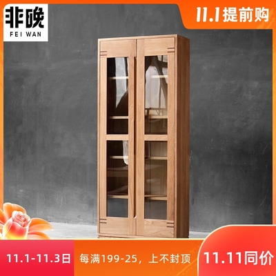 Pure solid wood bookcase white oak double door Nordic modern bookcase with glass door log wine cabinet display cabinet side cabinet