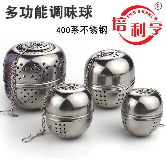 味宝不锈钢调味调料球包艾灸盒炖肉料盒煲汤卤料球茶叶过滤泡茶球限50000张券
