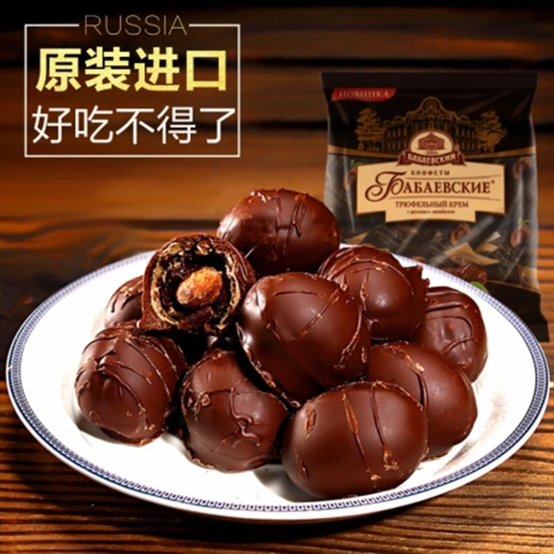 俄罗斯原装进口松露巧克力杏仁夹心黑巧克力糖果休闲零食品包邮