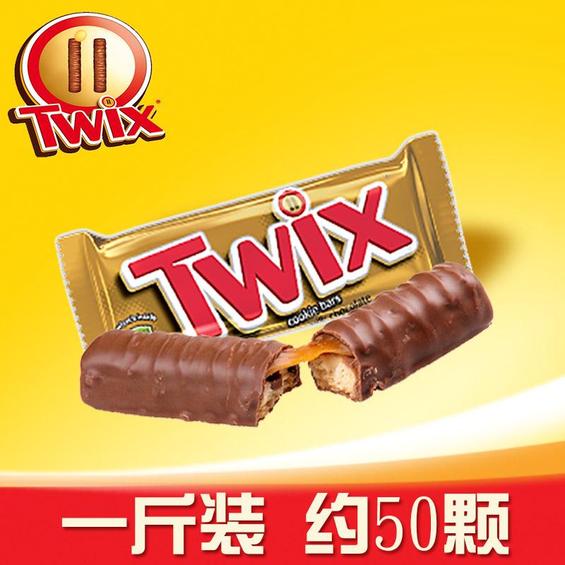 玛氏Twix巧克力俄罗斯进口夹心焦糖曲奇饼干休闲糖果零食500g包邮
