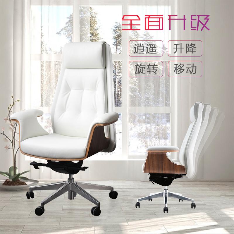 办公椅子大班椅真皮老板椅白色牛皮黑色总裁椅经理转椅时尚电脑椅