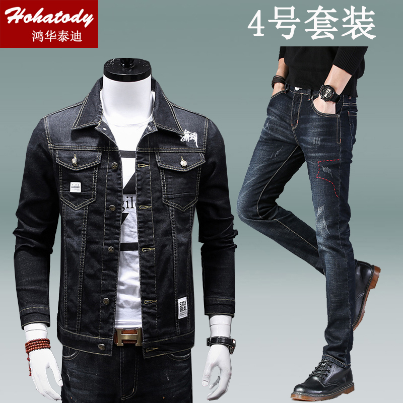 2020 spring and autumn new trend denim jacket mens slim young handsome Casual Jacket Pants Set
