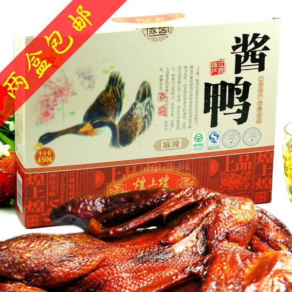 【两盒包邮】江西南昌煌上煌皇禽麻辣味酱鸭礼品装 合适送礼品
