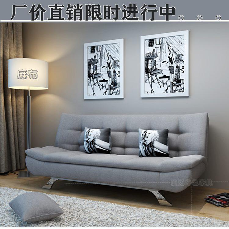 可折叠小户型双人1.8米布艺沙发床