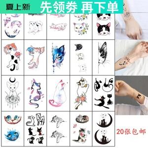 网红猫咪图案小清新少女防水纹身贴