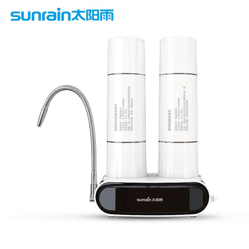 太阳雨水龙头净水器前置净水机厨房台上式家用直饮自来水过滤器