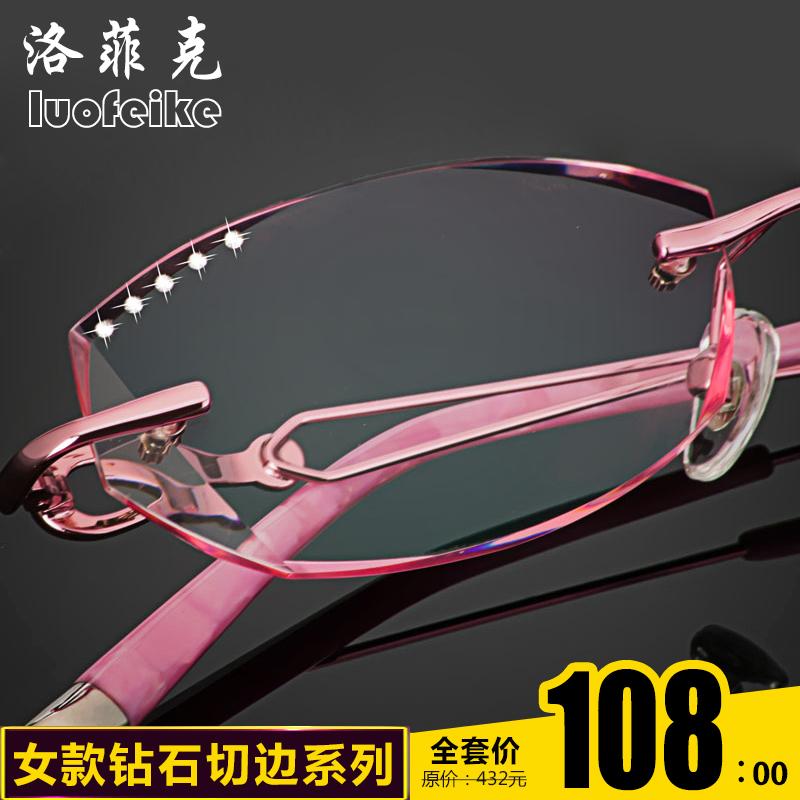 无框韩国钻石切边近视眼镜女变色片无框眼镜超轻镶钻石成品眼镜架