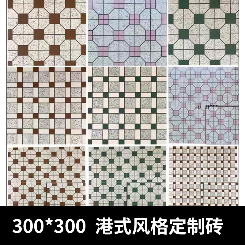 Античная плитка Артикул 593392730731