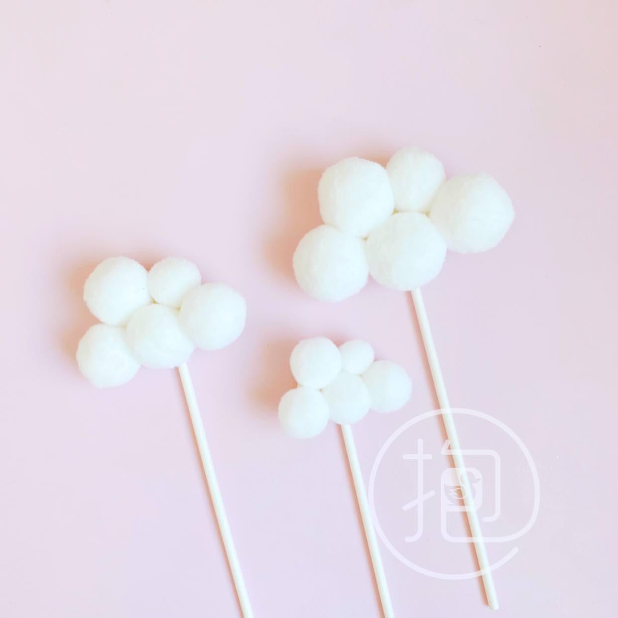 蛋糕装饰插件云朵毛球插件蓝天白云插牌白色毛团清新卡通风甜品台