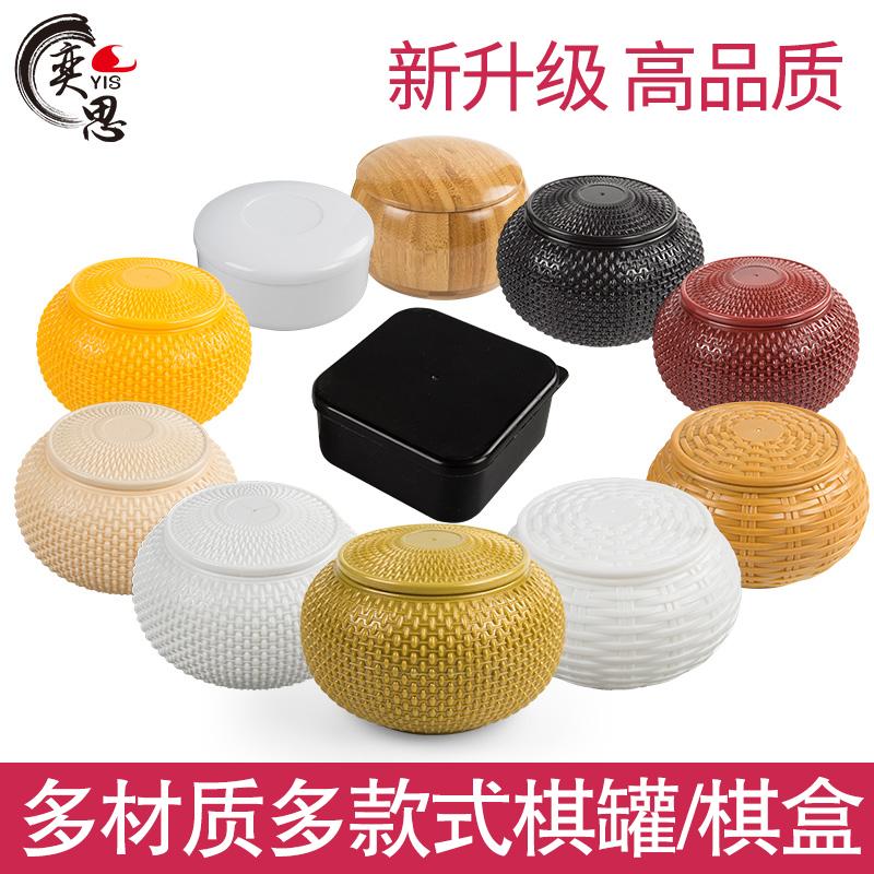 Китайские шашки Артикул 560269593313
