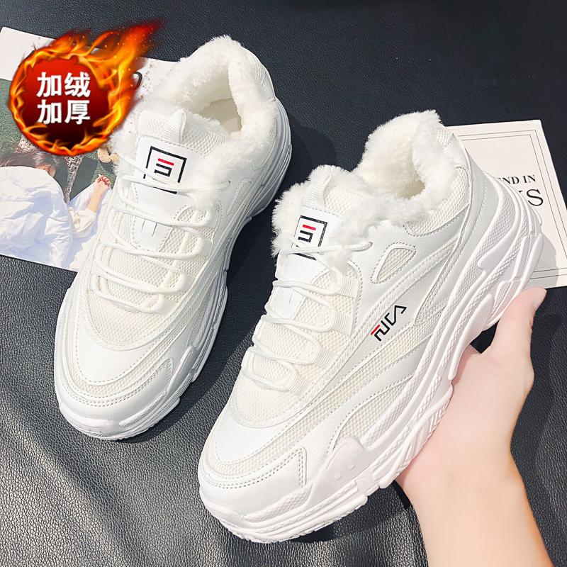 2019冬季新款棉鞋小熊加绒大号运动鞋40-42老爹鞋加大码女鞋41-43