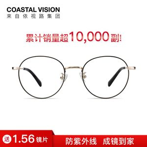 眼镜框女男超轻镜宴CVO3216包邮成品复古圆框素颜网红近视光学框