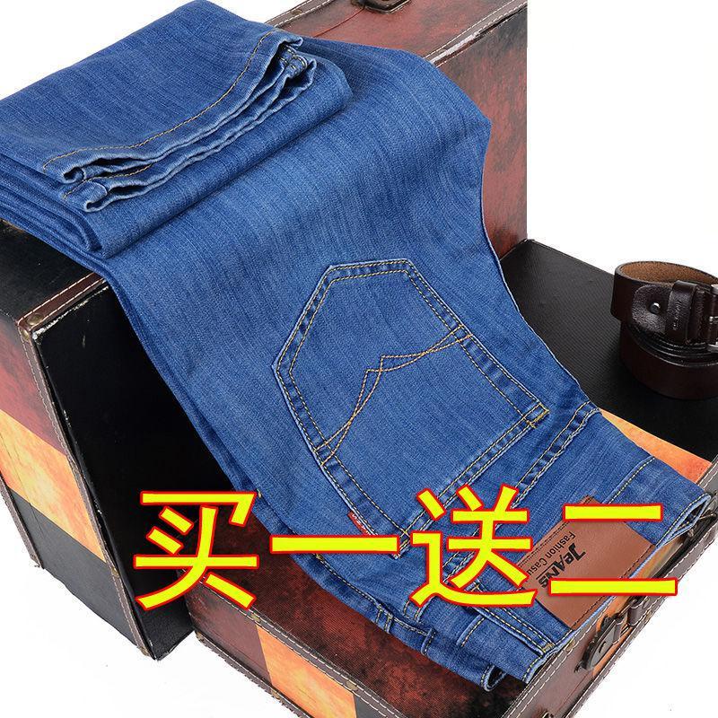 秋冬新款牛仔裤男士直筒宽松大码男装休闲青年耐磨工作男裤长裤子
