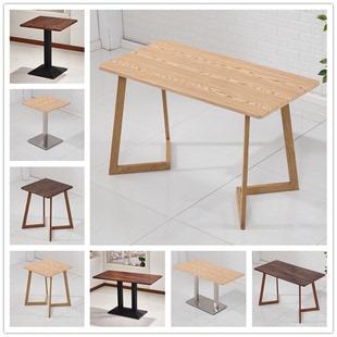 简约奶茶甜品店桌子西餐咖啡厅小吃快餐餐饮饭店长方形餐桌椅商用