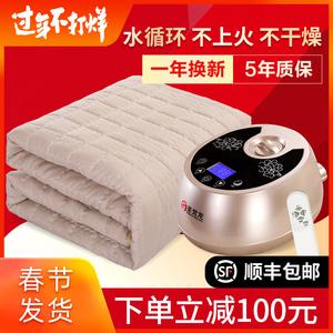 圣梵龙水暖毯  双人电热毯单人水循环床垫安全无辐射电褥子水热毯