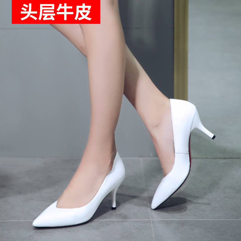 Summer 2020 new genuine leather shoes white high heels womens slim heel pointed shallow mouth versatile medium heel professional work single shoes