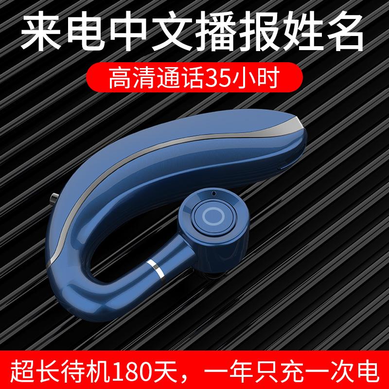 全民k歌蓝牙耳机入耳式无线手机唱歌用耳麦 录音专用带麦克风话筒